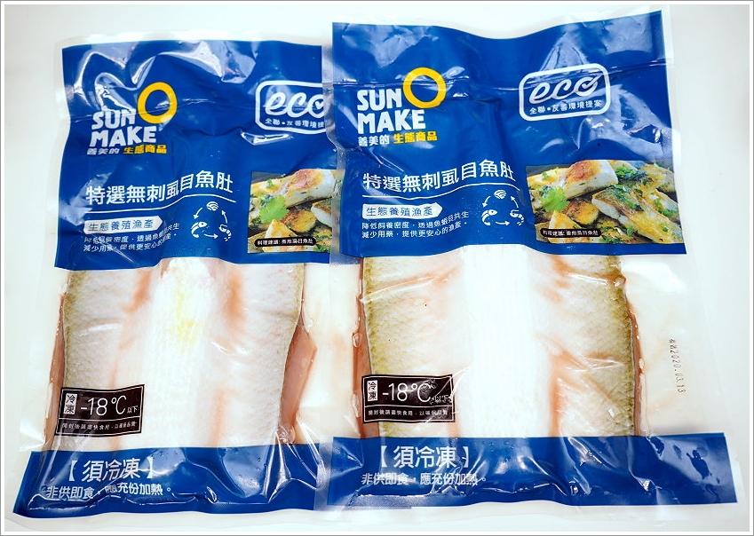 石斑魚滷虱目魚肚食譜