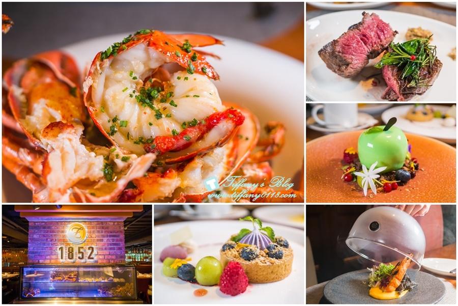 [台北美食]綻1852 牛排館/結合台菜創意的料理/台北最好吃的牛排龍蝦在這裡(附菜單)