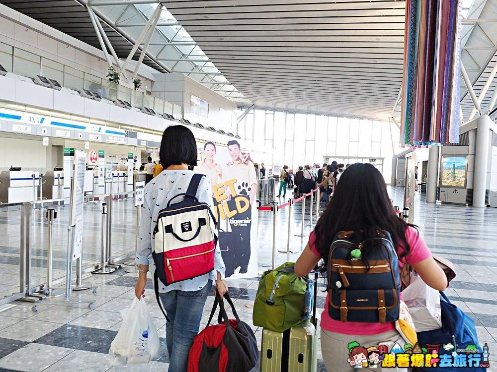 適合帶小孩和老人一同去旅行嗎?