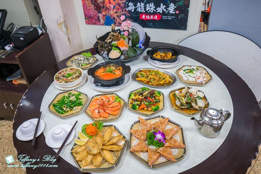 [基隆美食]海龍珠水產活海鮮餐廳/平日人潮就很多的基隆海鮮餐廳(附菜單)/海鮮料理有特色CP值高