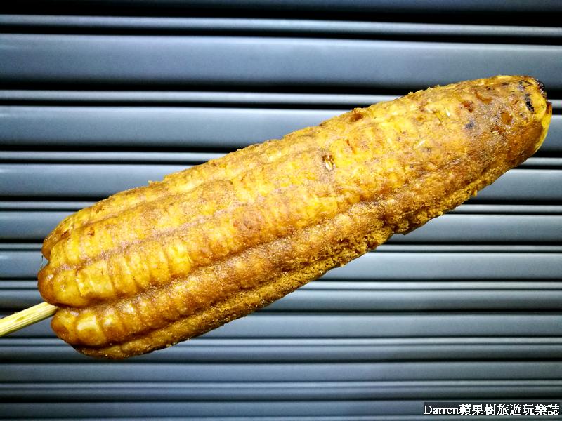 六哥古早味烤玉米/嘉義美食/嘉義烤玉米/嘉義阿伯烤玉米/古早味烤玉米