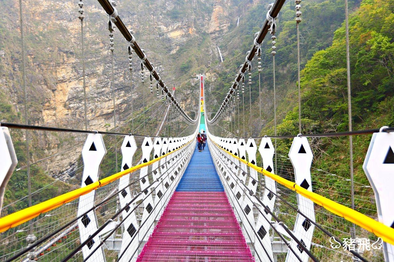 深山秘境彩虹吊橋 挑戰你的膽量!