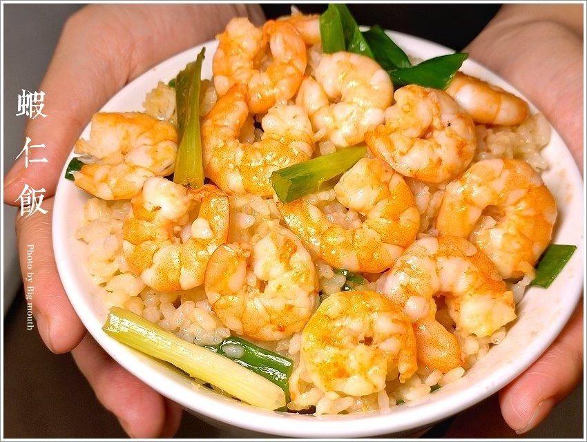 台南蝦仁飯作法