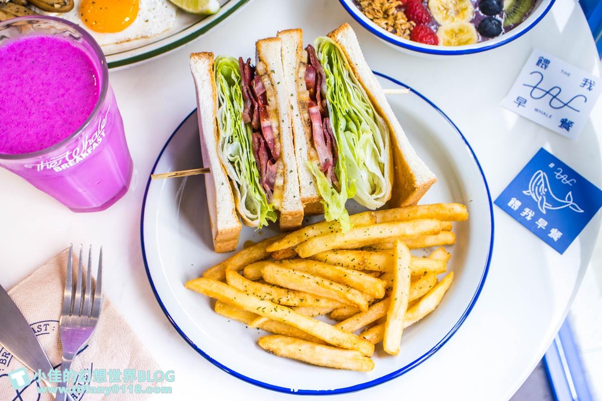 [台北早午餐]餵我早餐(附菜單及線上訂位)/藍白風IG超夯打卡店/大安森林公園站美食/台北網美餐廳推薦