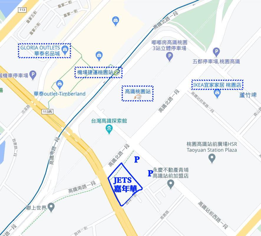 JETS嘉年華地圖
