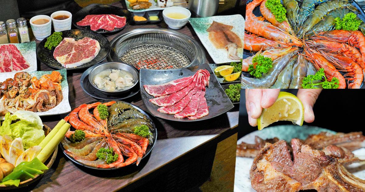 燒肉吃到飽 吃到飽 聚餐 燒烤 烤肉 北高雄 聚會 頂級食材 海鮮 蝦