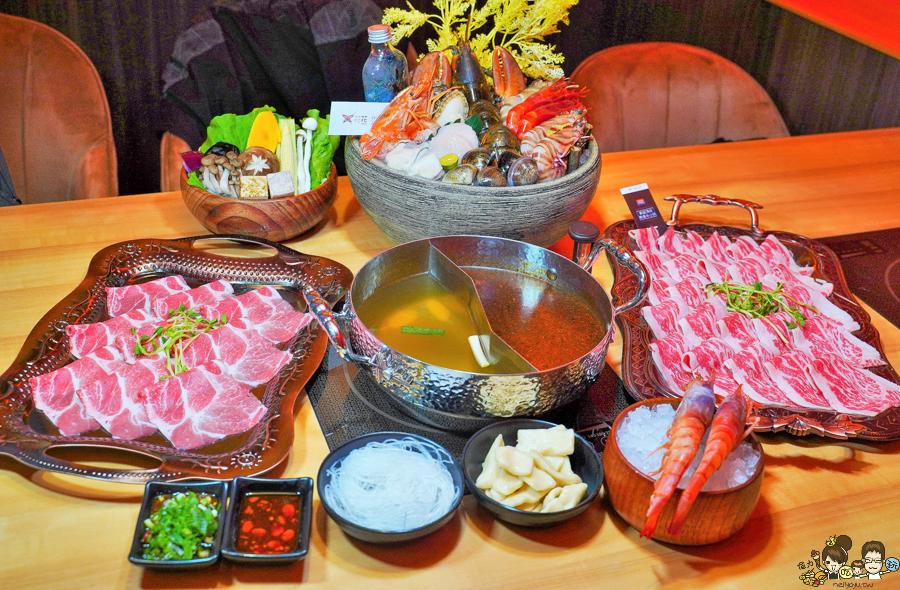 火鍋 花花世界 高雄秘境 美食 鍋物 龍蝦 海鮮 肉食控 巷弄 北高雄美食 聚餐 捷運美食