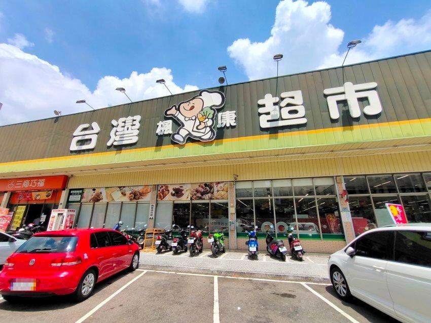楓康超市生魚片